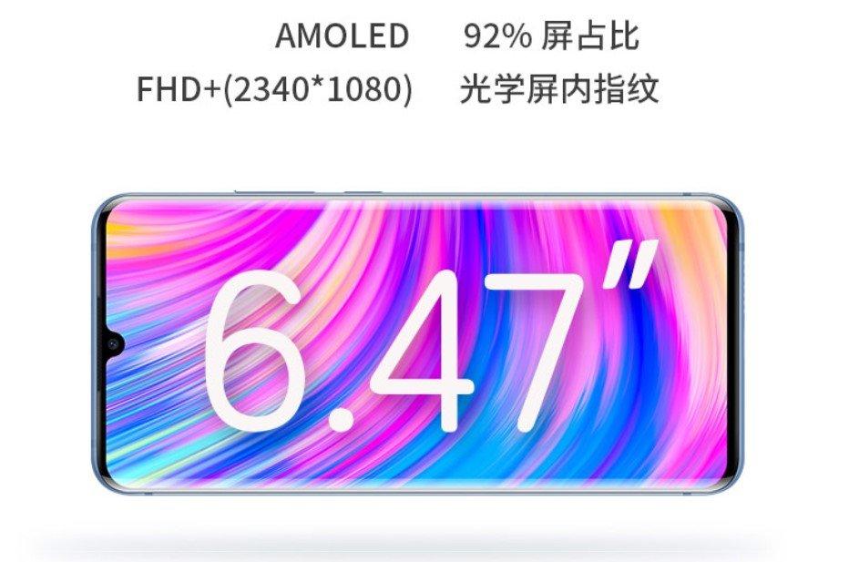 ZTE Blade 20 Pro 5G screen