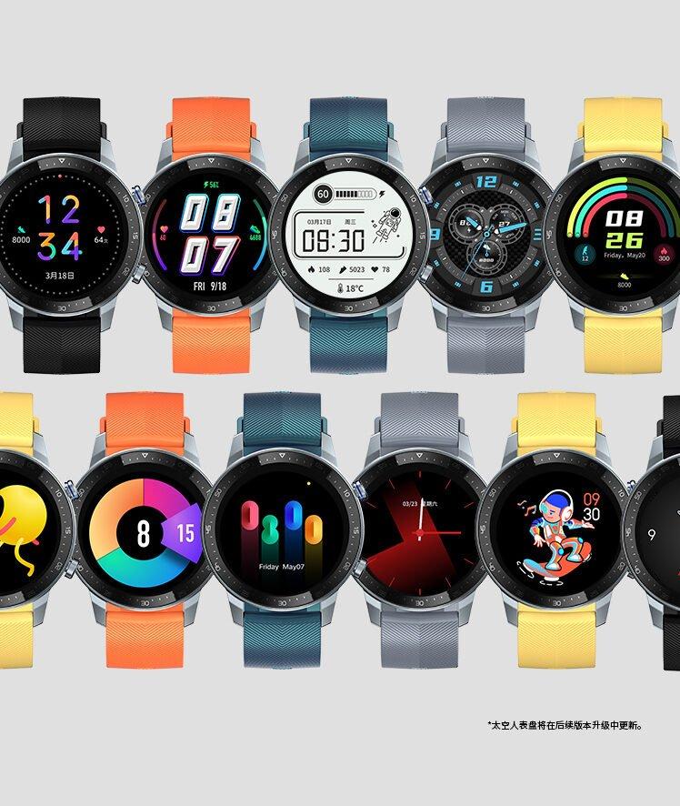 zte watch gt watchfaces (1)